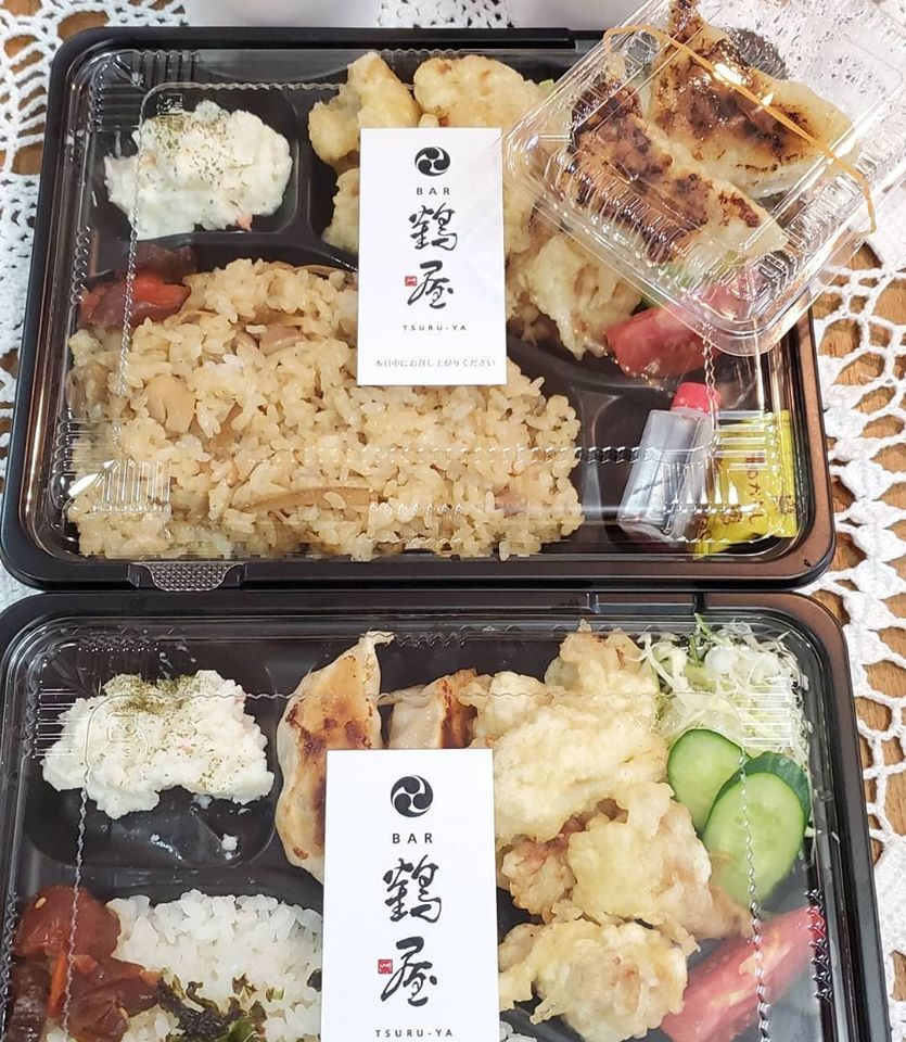 緊急事態宣言8日目。。。Bar 鶴屋の大分名物 鳥天&鳥飯のお弁当☆**+☆+_a0053662_16570345.jpg