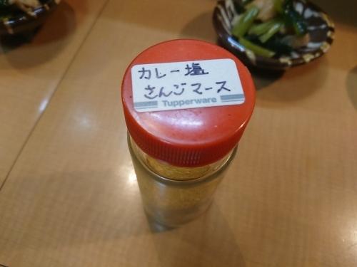 琉球小料理つぼや♪_c0100865_07470007.jpg