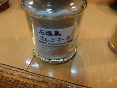琉球小料理つぼや♪_c0100865_07471397.jpg