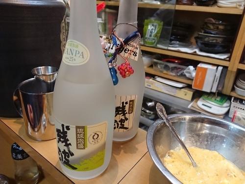 琉球小料理つぼや♪_c0100865_07482631.jpg