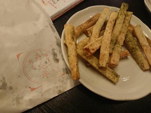 落語のあとは、お蕎麦が食べたくなって・・・寿毛平(すけへい)_c0100865_09063350.jpg