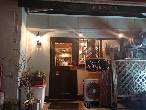 ぽるこで美味しい夜ご飯♪_c0100865_09202012.jpg