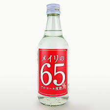 消毒用アルコールな酒_f0134369_05324773.jpg