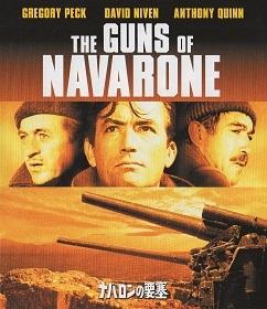 『ナバロンの要塞』(1961)_e0033570_19380111.jpg