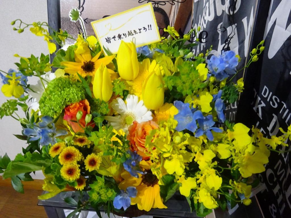 近所テイクアウト!3 【花が部屋にあるといいものだ】_d0061678_08324602.jpg