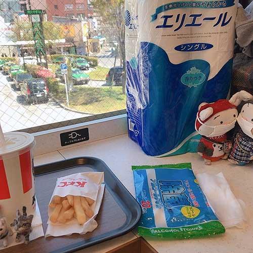 やっと〜〜〜〜_d0128697_3202761.jpg