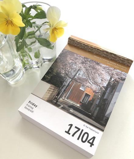 04/17 カレンダーがhouse-Uに!_b0183404_12570899.jpg