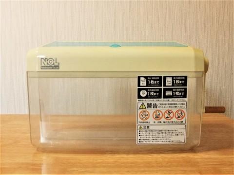 ナカバヤシ・3wayハンドシュレッダ・NSH-102。_f0220714_10580825.jpg