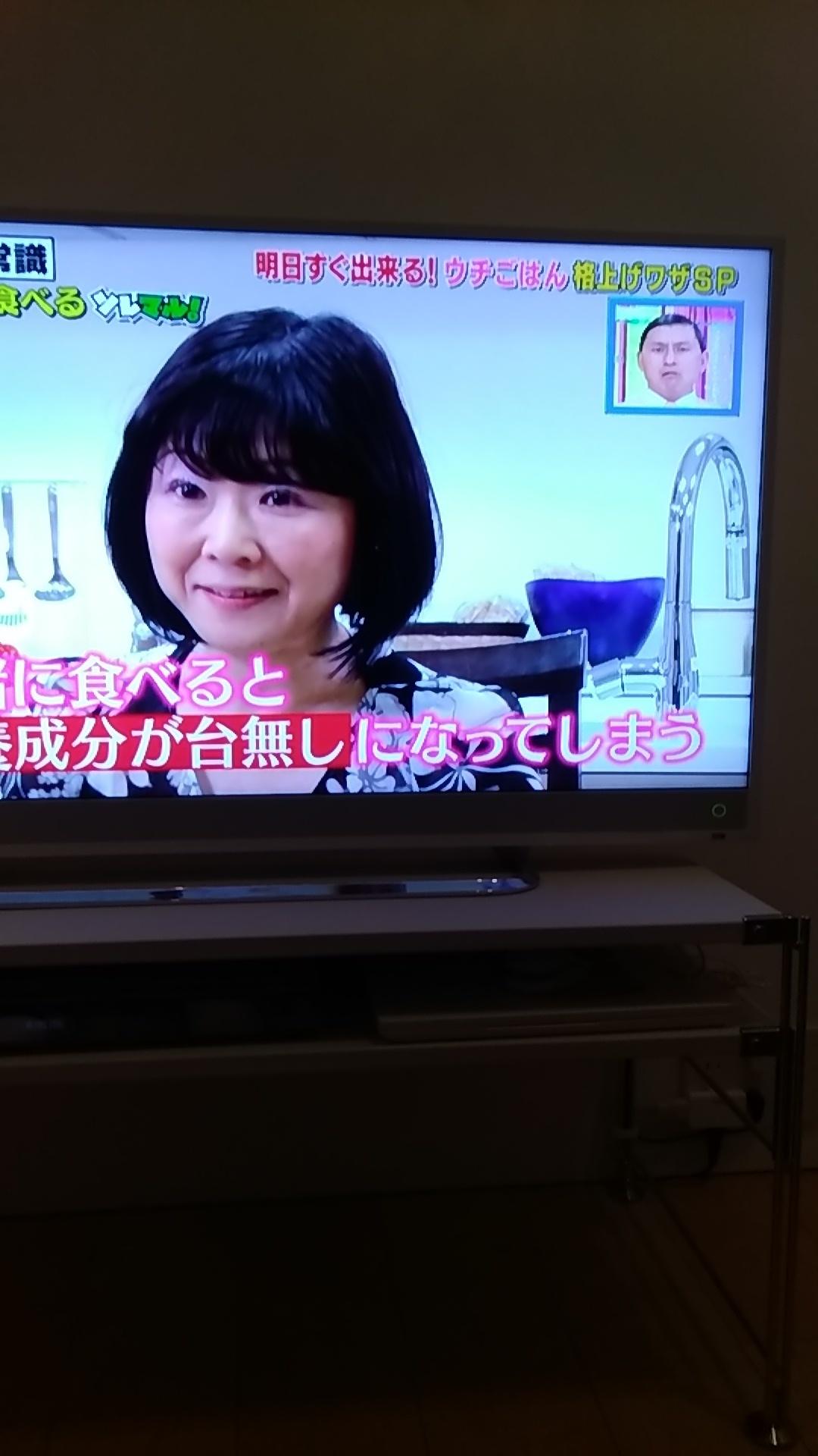4/15  テレビ東京 ソレダメで朝食を美味しくするポイントをご紹介させて頂きました(^^♪_b0204930_19171547.jpg