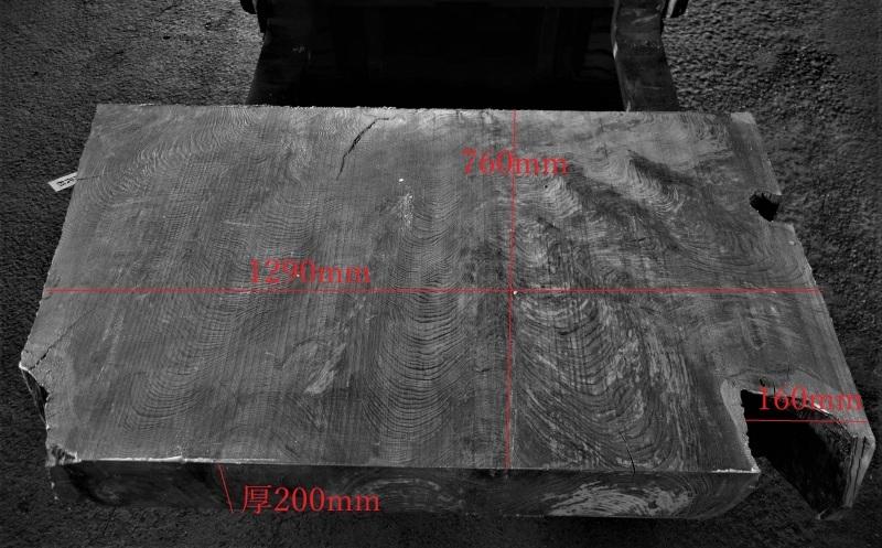 神代杉の塊 厚盤_e0156341_09211265.jpg