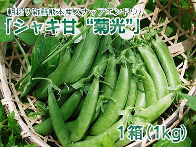 熊本地震から丸4年!あの時「こんな時だからこそ!」と頑張ってくれた農家さん達と共に歩んできました!_a0254656_18181079.jpg