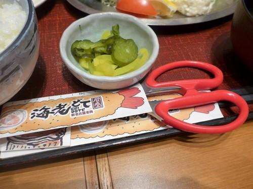 名古屋「海老どて食堂」へ行く。_f0232060_18124617.jpg