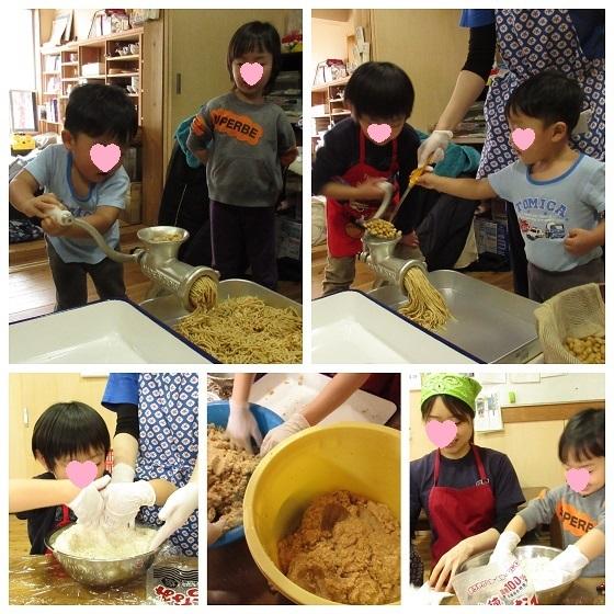 2020.2月わくわく子どもキッチン~みそづくり~_e0114963_16383352.jpg