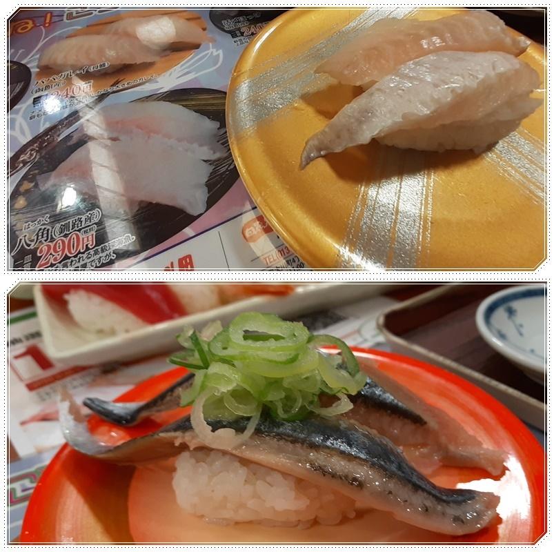 持ち帰り寿司で楽しむ♪_b0236665_10061947.jpg