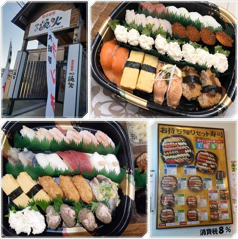 持ち帰り寿司で楽しむ♪_b0236665_10191802.jpg