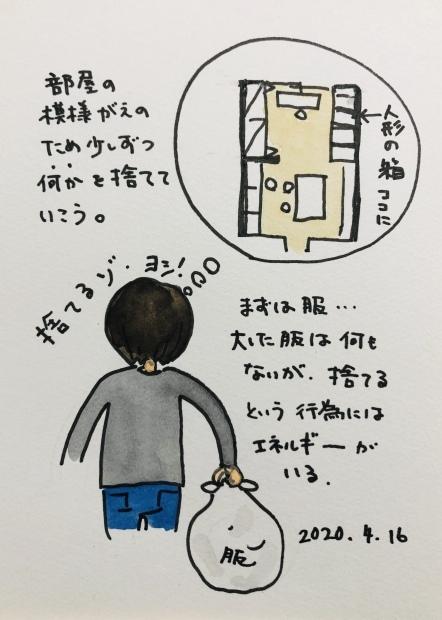 部屋模様替え_f0072976_10413992.jpeg