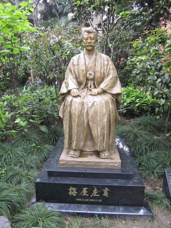 中国革命に賭けた日本人・・・ 孫文と梅屋庄吉_d0061579_1023887.jpg