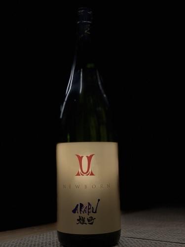 日本酒「AKABU  雄町 純米吟醸 NEW BORN」吉祥寺の酒屋より_f0205182_18385335.jpg