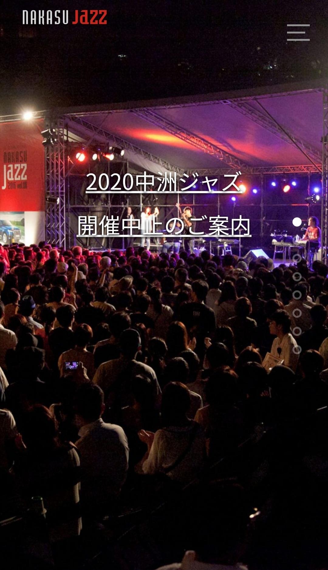 中州JAZZ ❗_b0005683_12253601.jpg