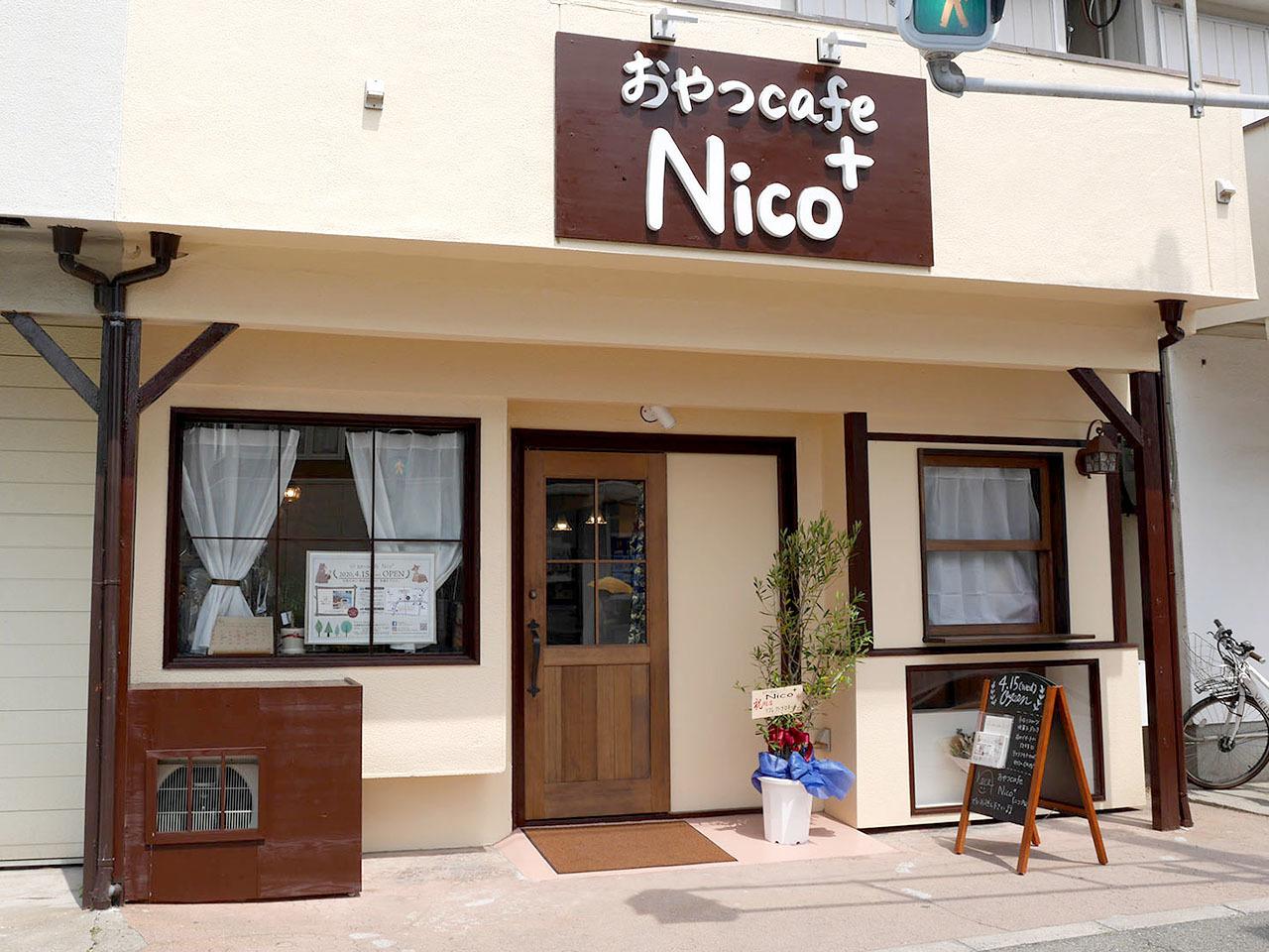 明石市荷山町|「おやつcafe Nico+」さん 2020年4月15日オープン!_a0129705_03052173.jpg