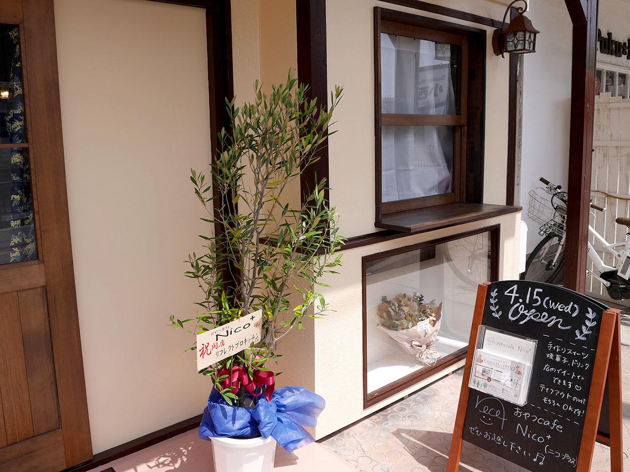 明石市荷山町|「おやつcafe Nico+」さん 2020年4月15日オープン!_a0129705_03054827.jpg