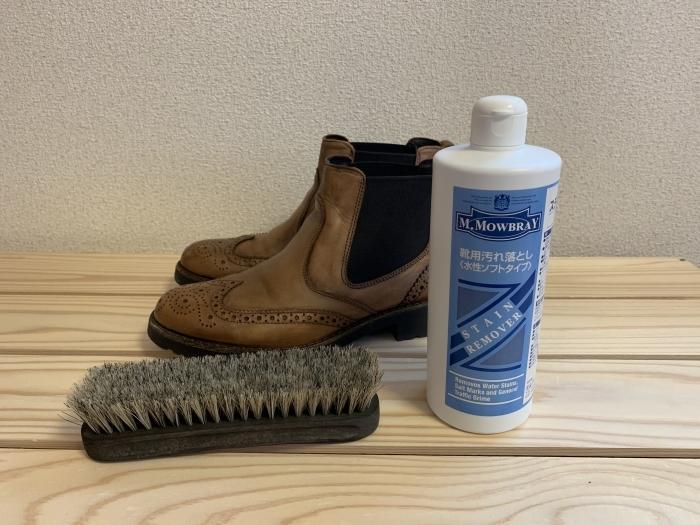 おうちで靴磨き 「靴磨きの基本は汚れを落とすことから」_b0226322_15433698.jpg