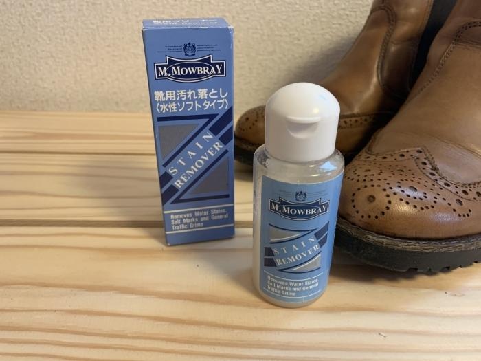 おうちで靴磨き 「靴磨きの基本は汚れを落とすことから」_b0226322_15443426.jpg