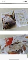 お家でバナナケーキ作り〜♬_c0187025_11014191.png