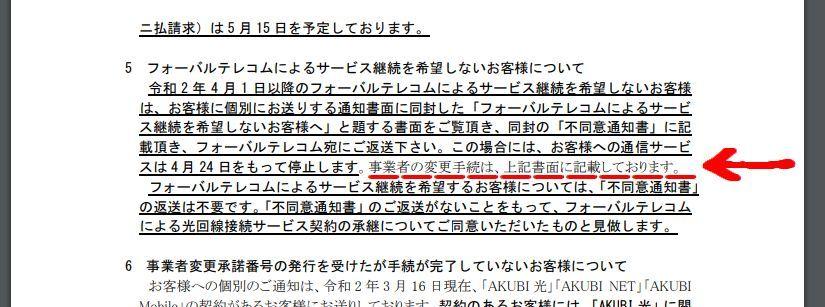 あくびネット の今_e0121147_10014606.jpg