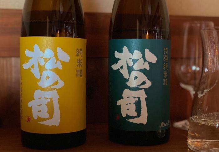 『松の司のきき酒部屋 Vol.2』_f0342355_16502776.jpeg