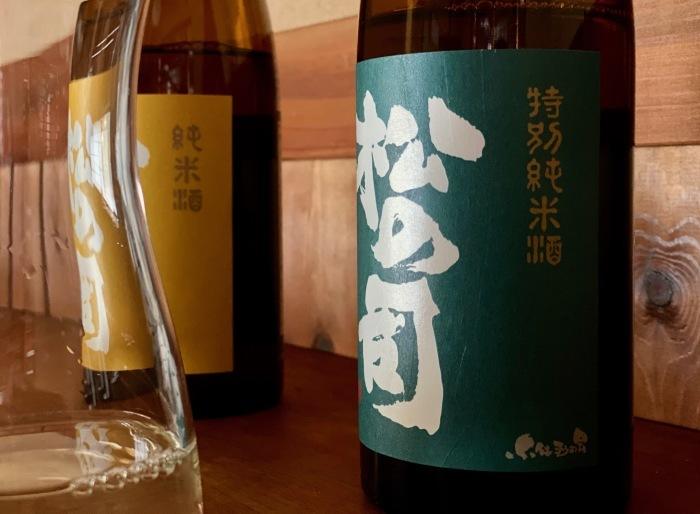 『松の司のきき酒部屋 Vol.2』_f0342355_17020802.jpeg