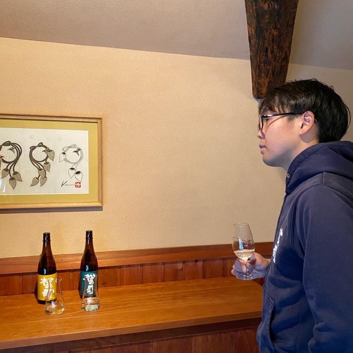 『松の司のきき酒部屋 Vol.2』_f0342355_17032066.jpeg