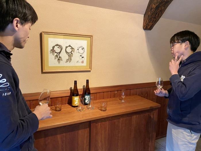 『松の司のきき酒部屋 Vol.2』_f0342355_17051021.jpeg