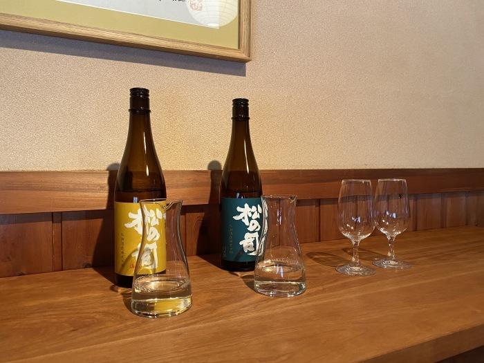 『松の司のきき酒部屋 Vol.2』_f0342355_17074509.jpeg
