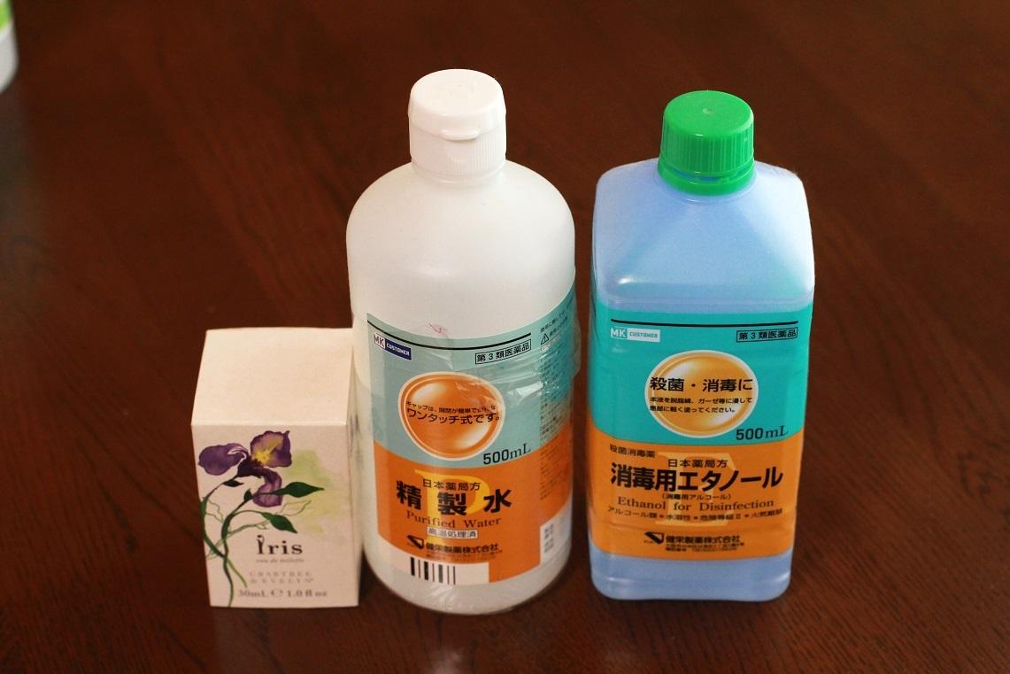 消毒用アルコール&携帯用容器_a0107574_17082374.jpg