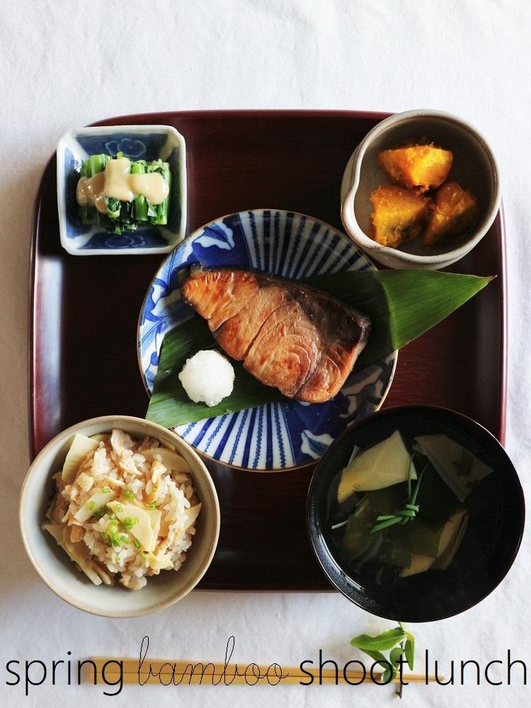 旬の筍(一汁一菜たけのこ lunch)_a0147281_20260824.jpg
