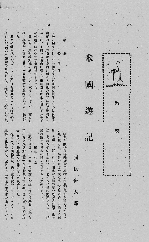横浜市中区日本大通りの神奈川県庁本庁舎(昭和モダン建築探訪)_f0142606_10155865.jpg