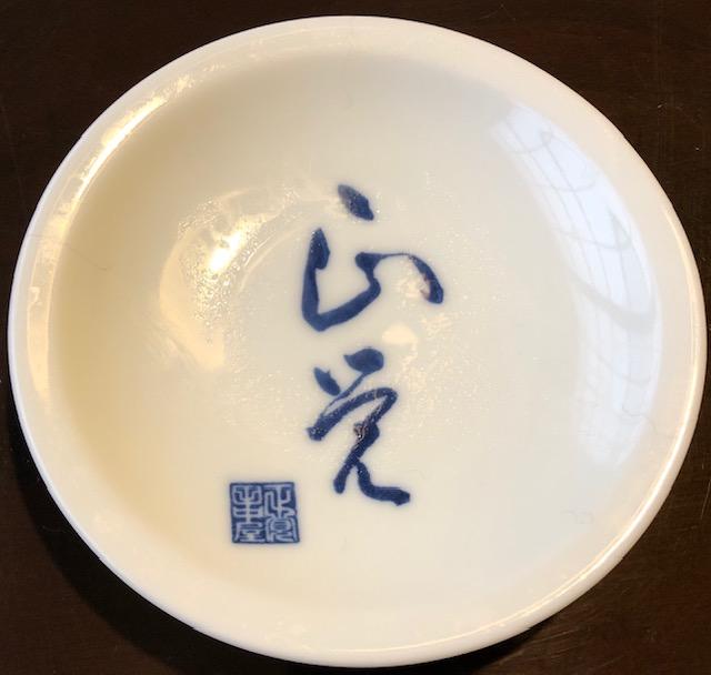 正覚 田中屋!_a0161408_2128266.jpg