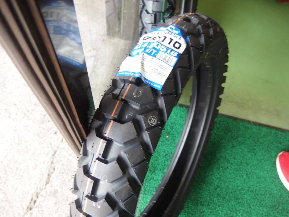 KLXのタイヤ交換_f0141609_23443184.jpg