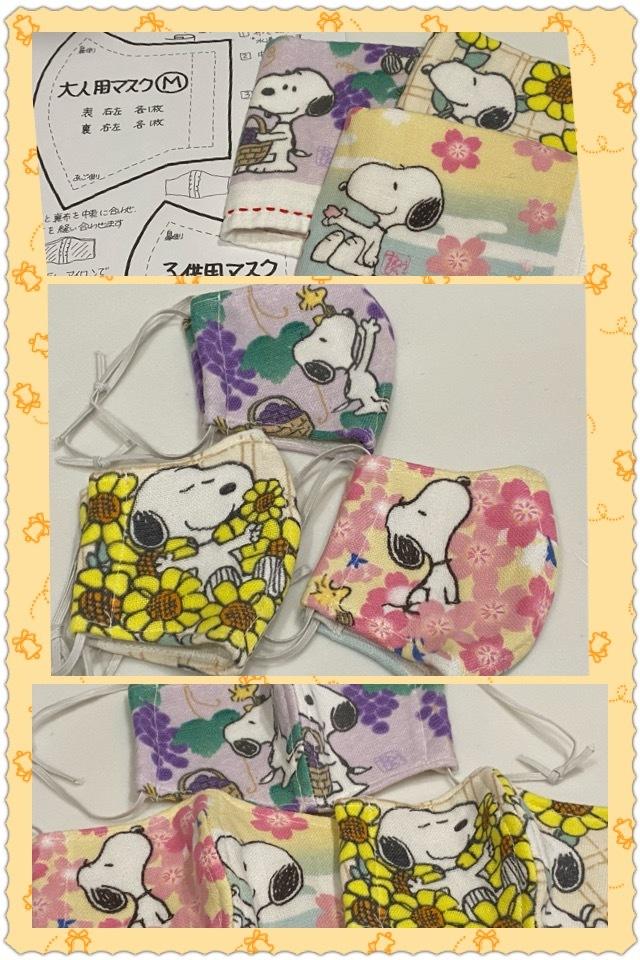 マスク作ってみました〜・・・☆_f0177125_17174611.jpeg