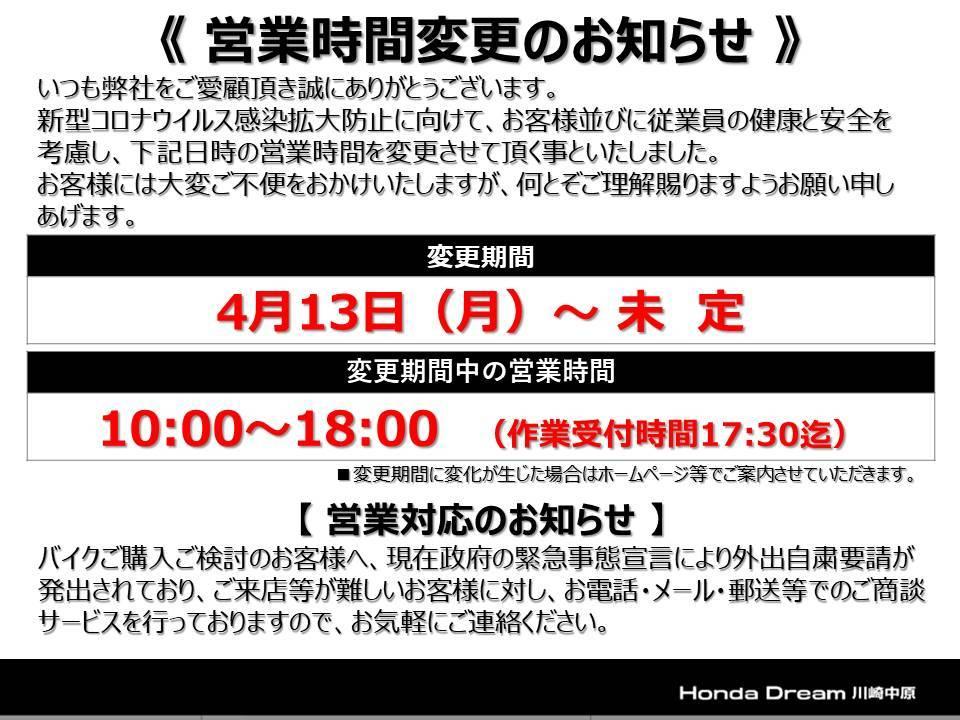 【 お知らせ! 】_c0102732_11532850.jpg