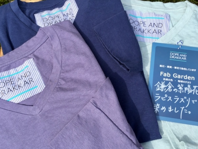 FabGarden 七分袖Tシャツ 『鎌倉の紫陽花とラピスラズリで染めました』_d0108933_18393035.jpg