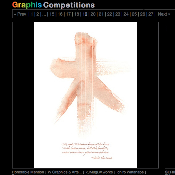 """""""Graphis Poster Annual 2021""""に選出_d0181344_13082752.jpg"""