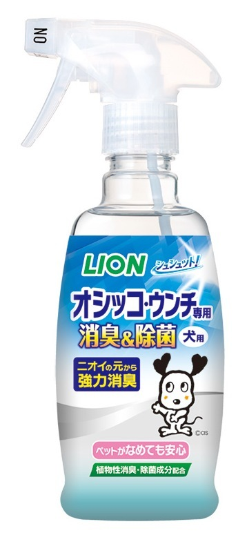 LIONから犬キャラクターデビュー2_e0082852_18344504.jpg