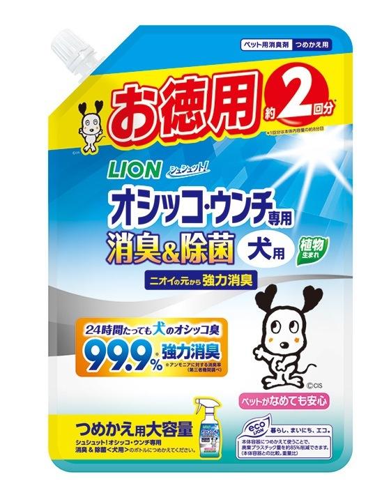 LIONから犬キャラクターデビュー2_e0082852_18344933.jpg