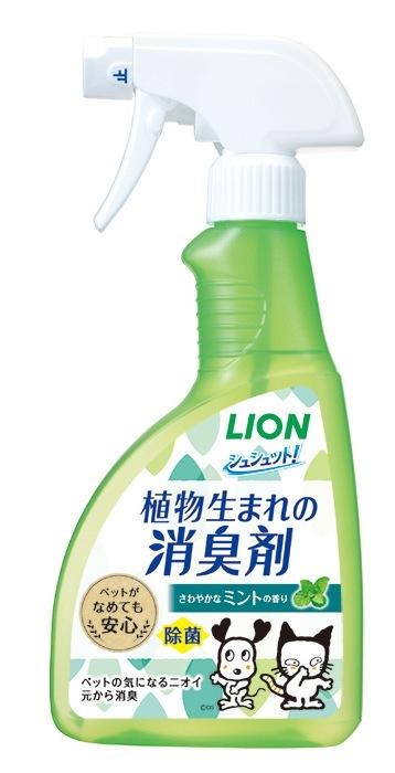 LIONから犬キャラクターデビュー2_e0082852_18345222.jpg