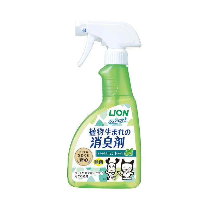 LIONから犬キャラクターデビュー2_e0082852_18345632.jpg