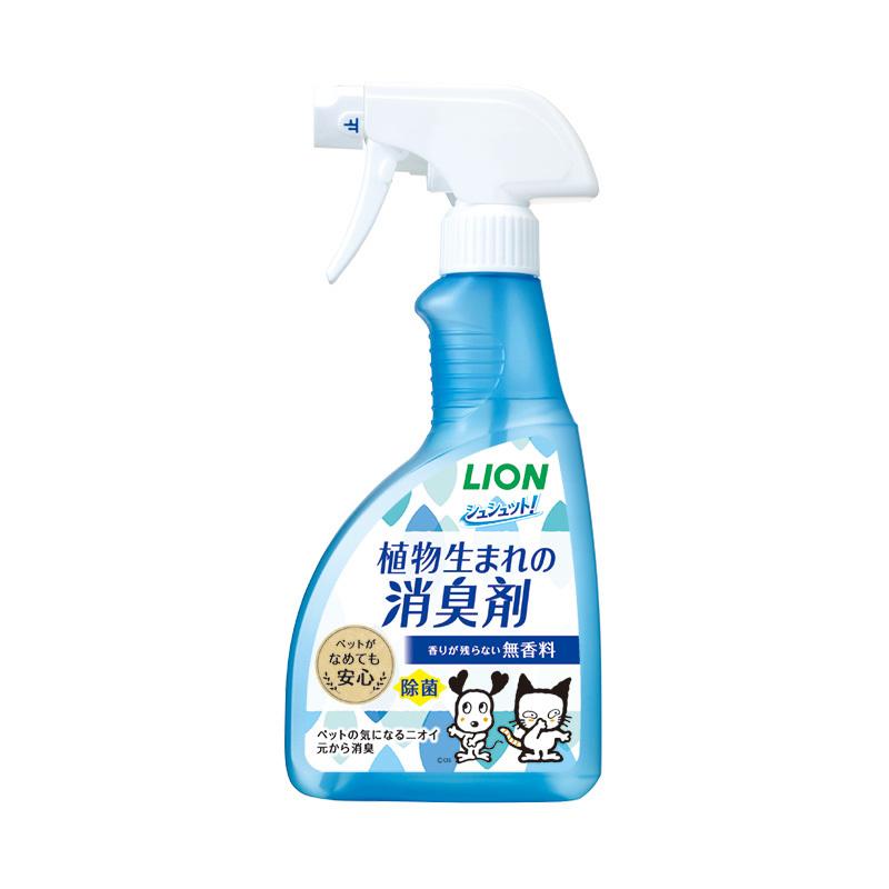 LIONから犬キャラクターデビュー2_e0082852_18350203.jpg