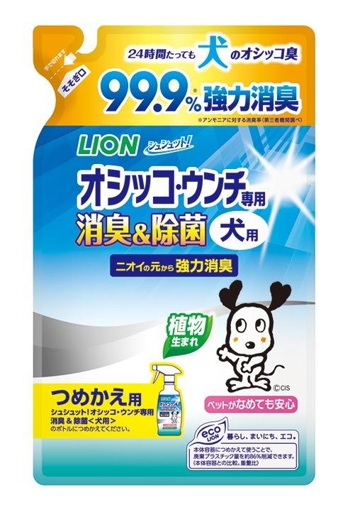 LIONから犬キャラクターデビュー2_e0082852_18350539.jpg