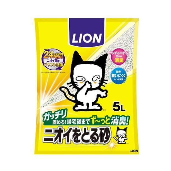 LIONから犬キャラクターデビュー2_e0082852_18350830.jpg